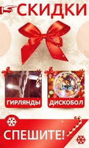 Интернет-магазин <b>Гирлянда</b>.ру: купить декоративную ...