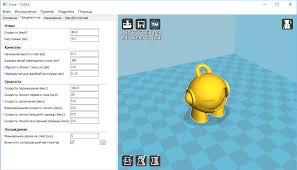 Обзор <b>3D</b>-<b>принтера</b> Wanhao <b>Duplicator i3</b>