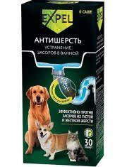 Щетки для собак (зоотовары) купить в Санкт-Петербурге