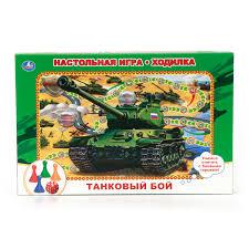 <b>Настольная Игра</b>-<b>Ходилка Танковый</b> Бой — купить в интернет ...