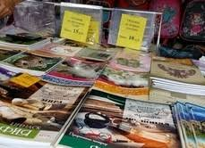 Покупка школьных <b>тетрадей</b> и канцтоваров в Хабаровске ...