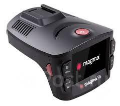 <b>Гибридный видеорегистратор Magma H5</b> - Оборудование для ...
