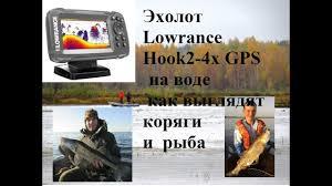 Сезон использования <b>эхолота lowrance hook2</b>-4x gps, обзор ...