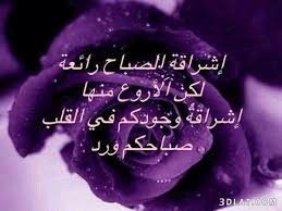 الاعضاء images?q=tbn:ANd9GcQ
