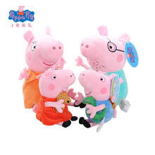 <b>Peppa Pig</b> Promotion-Shop for Promotional <b>Peppa Pig</b> on ...