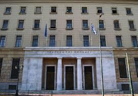 Banca nazionale di Grecia