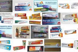 Лекарства и мази от <b>боли</b> в спине и пояснице