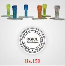Round Stamps - <b>Hand Rubber</b> Stamp at Rs 150 /<b>piece</b> | Round ...