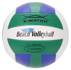 <b>Волейбольные мячи X</b>-<b>Match</b> - купить <b>волейбольный мяч X</b>-<b>Match</b>