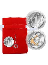 <b>Серебряная</b> монета KRASNOE 4401475 в интернет-магазине ...