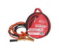 <b>Провода пусковые</b> General Technologies 400A 2,5м gt-bc400-25 /20