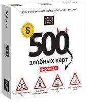 «<b>500</b> злобных карт» — Детские игрушки и <b>игры</b> — купить на ...