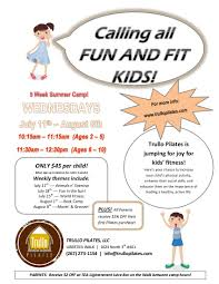 babysitting clipart hostted professional babysitting flyer here is the flyer all the