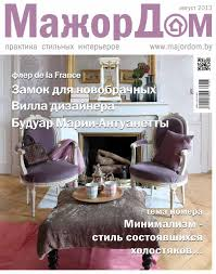 MajorDom_August_2013 by Ре Мажор - issuu
