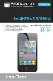<b>Media Gadget</b> — Каталог товаров — Яндекс.Маркет