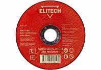 Купить Круг <b>отрезной</b> сталь Elitech 150 2, 0 22мм в магазине ...