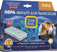 <b>Top House TH</b> 001LG <b>HEPA</b>-<b>фильтр</b> для пылесосов LG — купить в ...