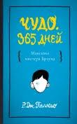 <b>Книги</b> – Детское издательство «<b>Розовый</b> жираф»
