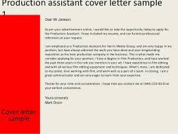 2 production assistant cover letter cover letter for film internship