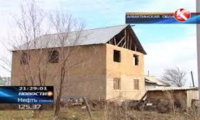В Алматинской области жители поселка <b>Абай</b> семь лет живут ...