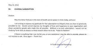 support an inmate daily torah study letter 3