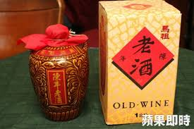 Image result for 馬習會懶人包