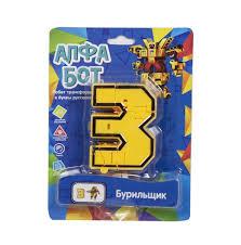 <b>Робот</b>-<b>трансформер Junfa</b> toys Альфа-бот — купить по выгодной ...