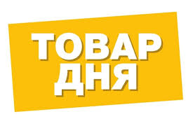 Купить <b>Надувную</b> Секс <b>Куклу</b> в Киеве Украина Цена - <b>sex</b>-shop.ua