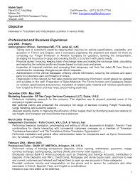 freight forwarding resume inventory manager resume freight freight forwarding resume inventory manager