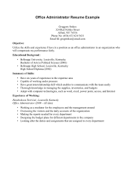 sample resume no work experience cipanewsletter high school student sample resume no experience related high work