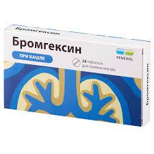 <b>Бромгексин</b> таб.<b>8мг</b> №<b>28</b> Renewal - цена 93.00 руб., купить в ...