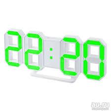 <b>Часы</b>-будильник <b>Perfeo</b> LED <b>LUMINOUS</b>, белый корпус/зелёная ...