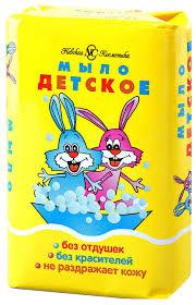 <b>Детское мыло</b> - купить <b>мыло туалетное детское</b> в Москве, цены в ...