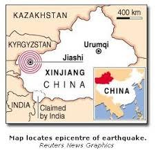 「1996 Lijiang earthquake」の画像検索結果