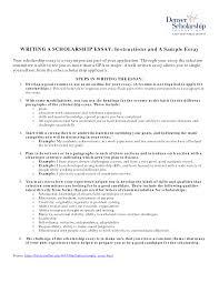 essay writing a scholarship paper write essay for scholarship essay writing essay for scholarships application writing a scholarship paper