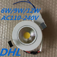 Cob <b>12w</b> Downlight for Sale