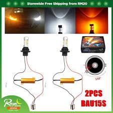 In stock】Dual Model Car Daytime Running Light Turn Signal DRL ...
