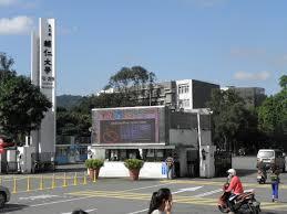 Fu Jen Catholic University
