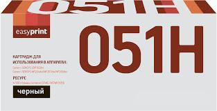 Картридж EasyPrint <b>Картридж EasyPrint LC-051H</b> черный, для ...