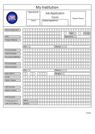 sample forms printable to and easy to use sample job application form