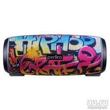 Мини-<b>колонка Perfeo Hip-Hop</b> (BluetoothUSBMicroSD Вт ...