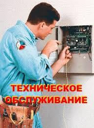 <b>Замки</b> электромагнитные, аксессуары <b>Accordtec</b>