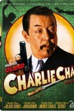 Similar to The Shanghai Cobra - 773020_Charlie_Chan_on_Broadway_1937