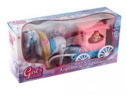 Купить <b>Игровой набор Наша игрушка</b> Карета Girls Club 8504/GC ...