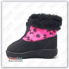 Купить <b>Ботинки KUOMA baby</b> NeonPinkki palapeli в магазине ...