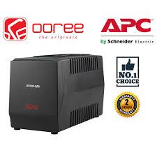 <b>APC</b> AVR <b>LS1000</b>-MS 1000VA 230V / LS1500-MS 1500VA 240V ...