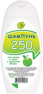 """<b>Шампунь</b> """"<b>Доктор ZOO</b>"""", для кошек и котят, с ароматом яблока ..."""