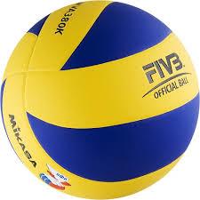 <b>Мяч волейбольный Mikasa MVA380K</b> р. 5