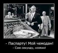 Санкции действуют на Путина больше, чем кажется: много людей не понимают, насколько слаба Россия на самом деле, - экс-министр финансов США - Цензор.НЕТ 1216