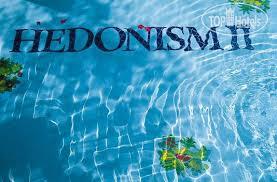 Hedonism II 4* (<b>Ямайка</b>/Приход Уэстморленд/Негрил). Отзывы ...